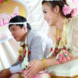 Kook & Pae Wedding